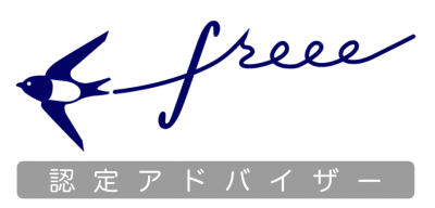 freeeロゴ小